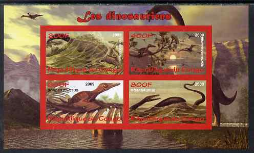 Congo 2009 Dinosaurs #2 imperf sheetlet containing 4 values unmounted mint