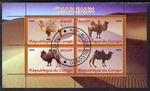 Congo 2009 Camels perf sheetlet containing 4 values cto used