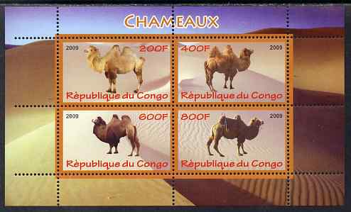 Congo 2009 Camels perf sheetlet containing 4 values unmounted mint