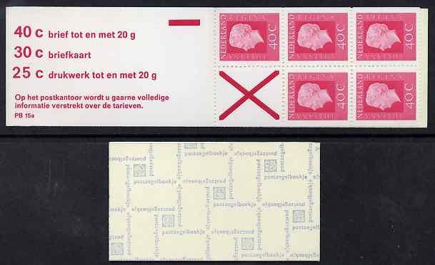 Booklet - Netherlands 1973 Juliana 2g booklet complete and fine SG SB76