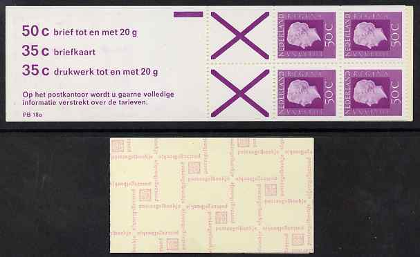 Booklet - Netherlands 1975 Juliana 2g booklet complete and fine SG SB76