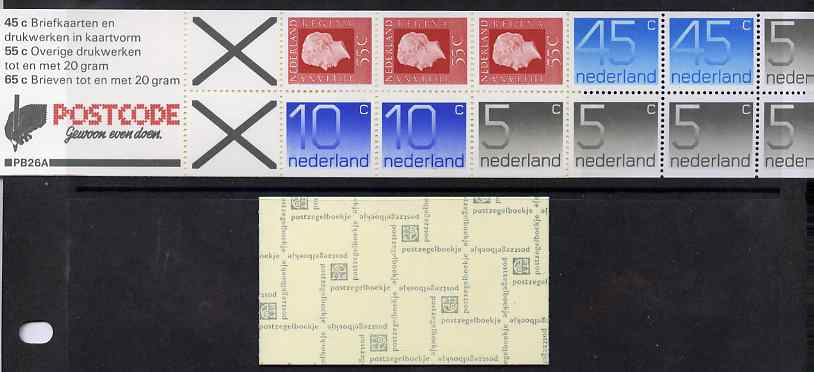 Booklet - Netherlands 1981 Numeral & Juliana 3g booklet complete and fine SG SB87
