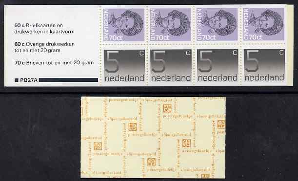 Booklet - Netherlands 1982 Numeral & Beatrix 3g booklet complete and fine SG SB88