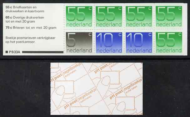 Booklet - Netherlands 1986 Numerals 3g booklet complete and fine SG SB94
