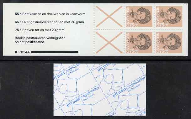 Booklet - Netherlands 1986 Beatrix 3g booklet complete and fine SG SB95
