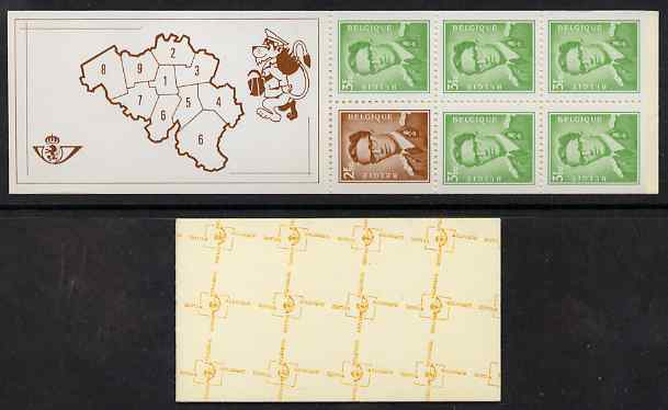 Booklet - Belgium 1970 King Baudouin 20f booklet complete and fine SG SB40