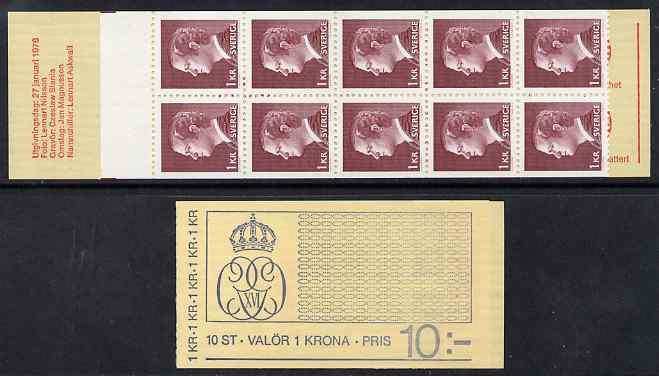 Booklet - Sweden 1975 King Carl XVI Gustav 10k booklet complete and fine, SG SB307