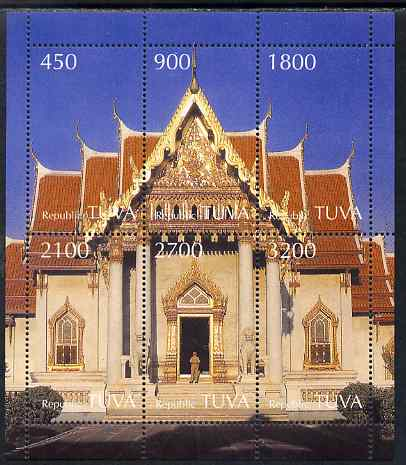 Touva 1999 The Marble Temple, Thailand, composite perf sheetlet containing 6 values unmounted mint