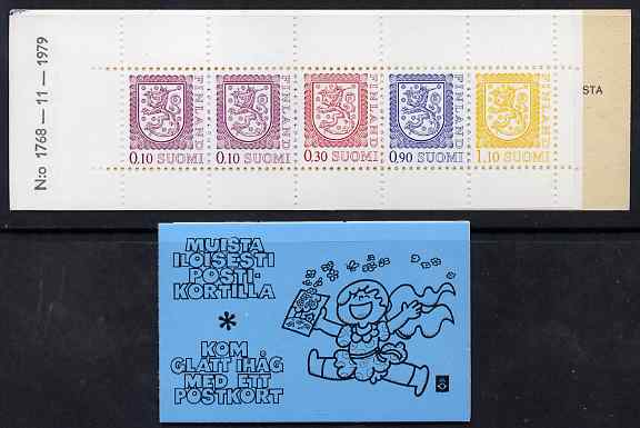 Booklet - Finland 1980 Lion (National Arms) 2m50 booklet (black & blue cover) complete and fine, SG SB15
