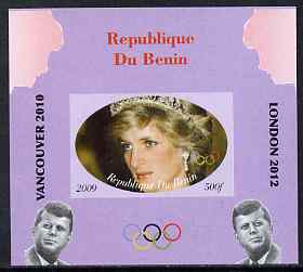 Benin 2009 Princess Diana, Kennedy & Olympics #14 individual imperf deluxe sheet, unmounted mint. Note this item is privately produced and is offered purely on its thematic appeal