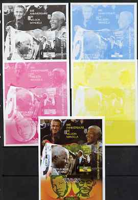 Chad 2008 Nelson Mandela 90th Birthday m/sheet #1 also shows Beckham & Gandhi - the set of 5 imperf progressive proofs comprising the 4 individual colours plus all 4-colo...