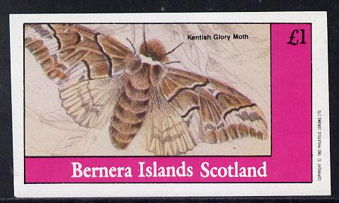 Bernera 1982 Butterflies (Kentish Glory Moth) imperf souvenir sheet (�1 value) unmounted mint