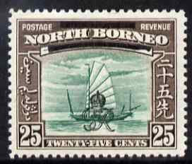 North Borneo 1947 KG6 Crown Colony 25c with lower bar broken at right, lightly mounted mint SG 345b