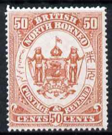 North Borneo 1888 Arms 50c perforated colour trial in chestnut fresh with gum, as SG 46