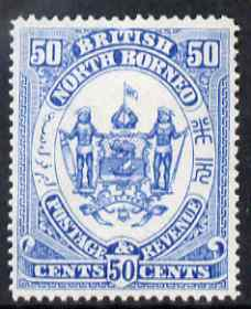 North Borneo 1888 Arms 50c perforated colour trial in blue fresh with gum, as SG 46