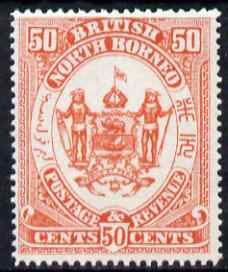 North Borneo 1888 Arms 50c perforated colour trial in deep orange fresh with gum, as SG 46