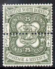 North Borneo 1888 Arms 25c perforated colour trial in olive with additional horiz row of perforations through centre fresh with gum, as SG 45