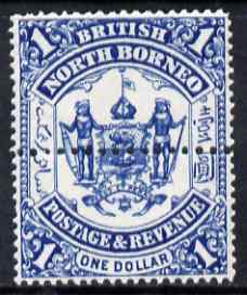 North Borneo 1888 Arms $1 perforated colour trial in blue with additional horiz row of perforations through centre fresh mounted mint, as SG 47