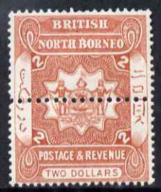 North Borneo 1888 Arms $2 perforated colour trial in orange with additional horiz row of perforations through centre fresh mounted mint, as SG 48