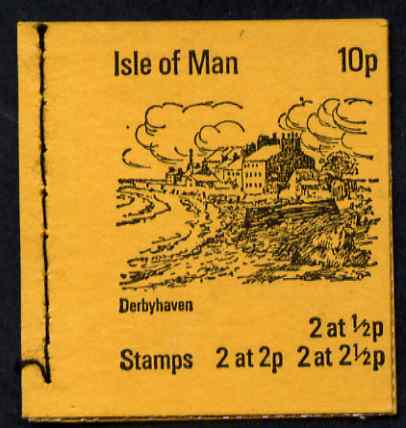 Booklet - Isle of Man 1973 Derbyhaven 10p booklet (yellow cover) complete and fine, SG SB1