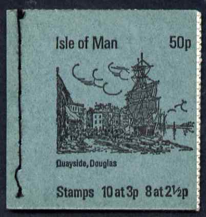 Booklet - Isle of Man 1973 Quayside, Douglas 50p booklet (grey cover) complete and fine, SG SB4
