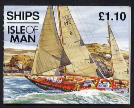 Booklet - Isle of Man 1993 Ships �1.10 booklet (Francis Drake Ketch) complete and fine, SG SB32