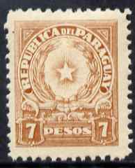 Paraguay 1942-43 Arms 7p chestnut unmounted mint SG 571