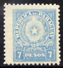 Paraguay 1942-43 Arms 7p blue unmounted mint SG 570