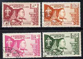 Laos 1959 King Sisavang Vong perf set of 4 fine cds used, SG 89-92, stamps on royalty