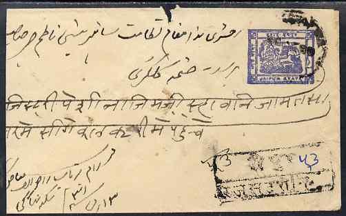 Indian States - Jaipur 1920
