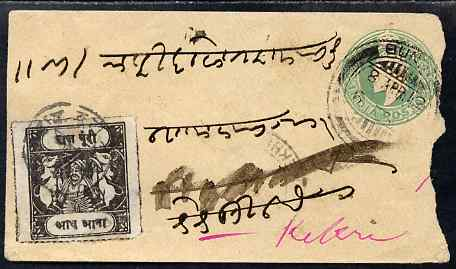 Indian States - Bundi 1912 1/2 anna postal stationery envelope with additional Bundi 1/2a adhesive