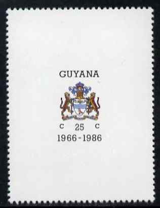 Guyana 1986 20th Anniversary of Independence - 2nd Issue - Arms of Guyana 25c vertical format inscribed 1966-1986 unmounted mint SG 1821a