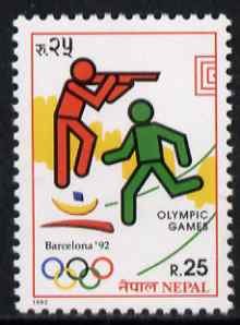 Nepal 1992 Barcelona Olympic Games 25r unmounted mint SG 548