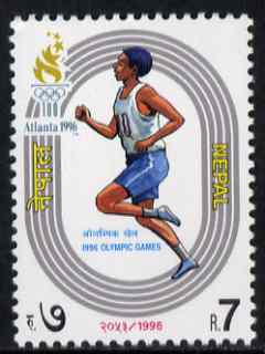 Nepal 1996 Atlanta Olympic Games 7r unmounted mint SG 632