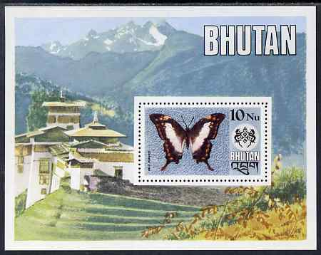 Bhutan 1975 Butterflies perf m/sheet (Brown Gorgon) unmounted mint SG MS305, stamps on butterflies