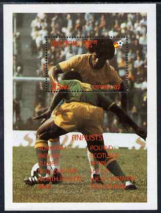 Bhutan 1982 Football World Cup perf m/sheet unmounted mint SG MS454