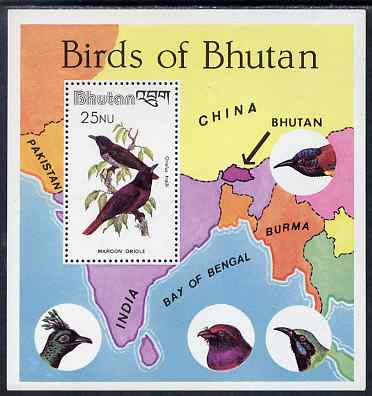 Bhutan 1982 Birds (Oriole) perf m/sheet unmounted mint SG MS449
