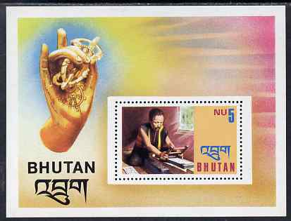 Bhutan 1976 Handicrafts (Textile Printer) perf m/sheet unmounted mint SG MS327
