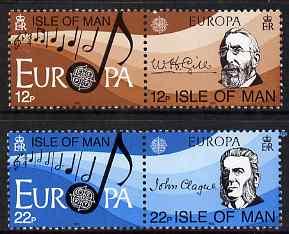 Isle of Man 1985 Europa - Music Year set of 4 unmounted mint, SG 286-89