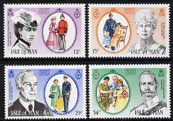 Isle of Man 1985 Centenary of the Soldiers', Sailors' and Airmens' Families Association set of 4 unmounted mint, SG 296-99