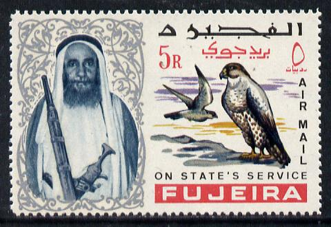 Fujeira 1967 Falcon 5r opt'd On States Service, unmounted mint, stamps on birds     birds of prey     falcon