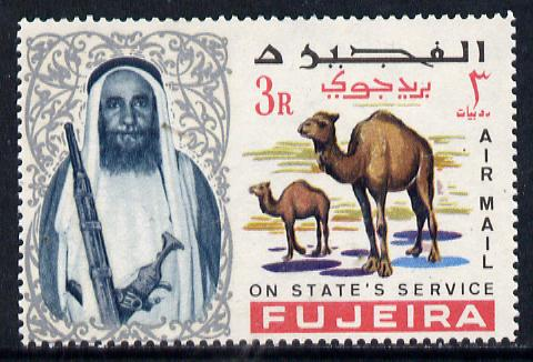 Fujeira 1967 Camel 3r opt'd On States Service, unmounted mint