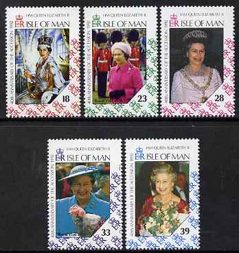Isle of Man 1992 40th Anniversary of Accession set of 5 unmounted mint, SG 508-12