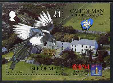Isle of Man 1994 Calf of Man Bird Observatory m/sheet (inscribed 'Hong Kong 94') unmounted mint, SG MS589