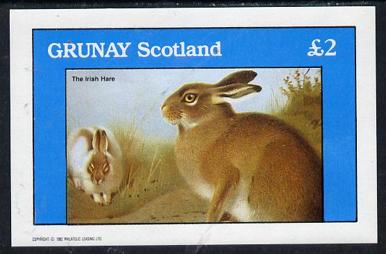 Grunay 1982 Animals (Irish Hare) imperf deluxe sheet (�2 value) unmounted mint