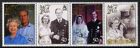 Isle of Man 1997 Golden Wedding of Queen Elizabeth & Prince Philip set of 4 unmounted mint, SG 768-71