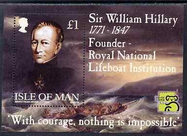 Isle of Man 1999 175th Anniversary of Royal National Lifeboat Institution m/sheet unmounted mint, SG MS839