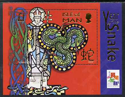 Isle of Man 2001 Chinese New Year - Year of the Snake m/sheet with 'Hong Kong 2001' International Stamp Exhibition logo unmounted mint, SG MS923