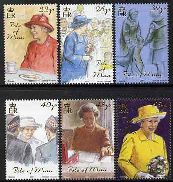 Isle of Man 2001 Golden Jubilee - 1st Issue 'The Daily Life of the Queen - An Artist's Diary (paintings by Michael Noakes) set of 6 unmounted mint, SG 959-64