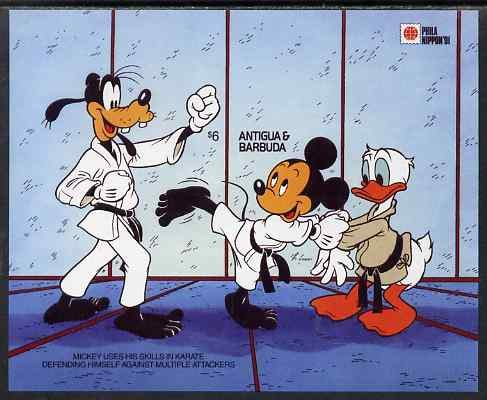 Antigua 1991 Philanippon Disney m/sheet (Karate) imperf from a limited printing, unmounted mint SG MS 1533a